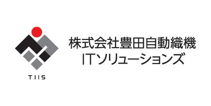 株式会社豊田自動織機 ITソリューションズ