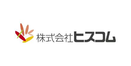 株式会社ヒスコム